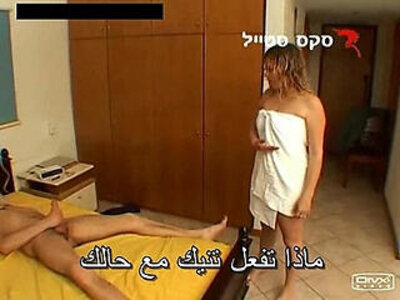arab sex hot vidoe clip | -arab-