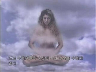 Kamasutra Korean Lovemaking Secrets | -korean-money-