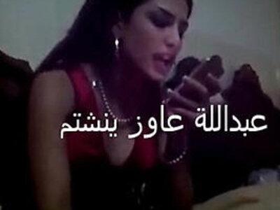 n   -arab-