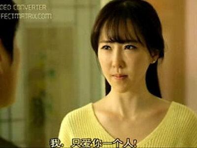 KOREAN ADULT MOVIE Outing CHINESE SUBTITLES | -adult-chinese-korean-
