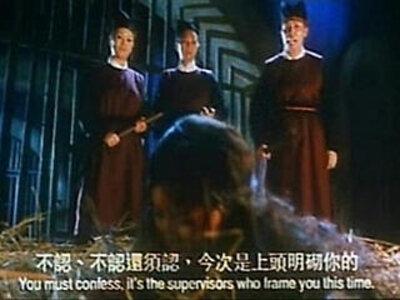 chinese master | -chinese-master-