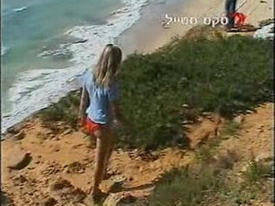sex in the beach   -beach-hitchhikers-old man-