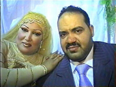   -arab-