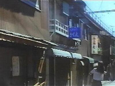 Girl Boss Mafia Disgrace 1980 aka Sukeban mafia chijoku , Asako Kurayoshi | -boss-girl-vintage-