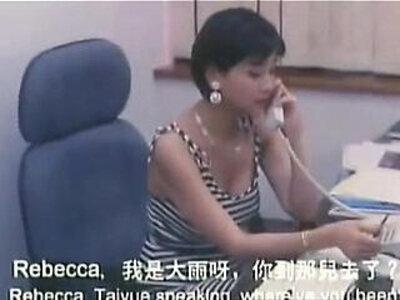 Rebekah 1996 William Ho, Jimmy Wong | -chinese-